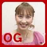 宝塚OG・はいだしょうこエトワールをつとめた宝塚時代、学歴、年齢、実家は?