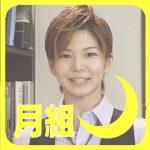月組・夢奈瑠音ラストチャンスの新人公演主演、本名、年齢、成績は?